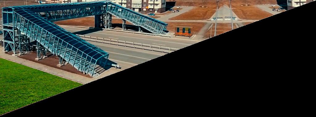 Модульный надземный пешеходный переход